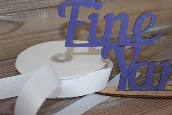 Лента Ideal репсовая 25 мм белый - фото 33148