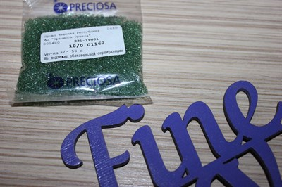 Бисер Preciosa №10 (Прециоса) 50 гр № 01162