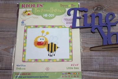 """Набор для вышивки """"Пчелка"""" НВ-001"""