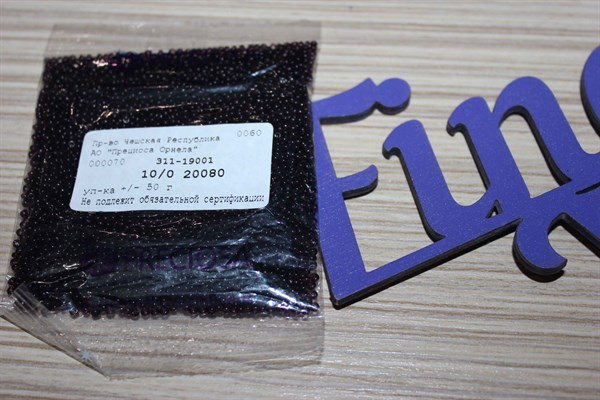 Бисер Preciosa №10 (Прециоса) 50 гр № 20080 - фото 22630