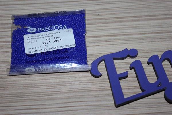 Бисер Preciosa №10 (Прециоса) 50 гр № 33050 - фото 22693