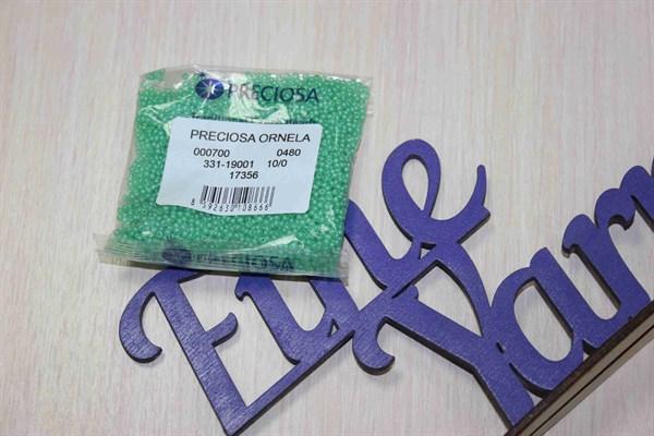 Бисер Preciosa №10 (Прециоса) 50 гр № 17356 - фото 23586