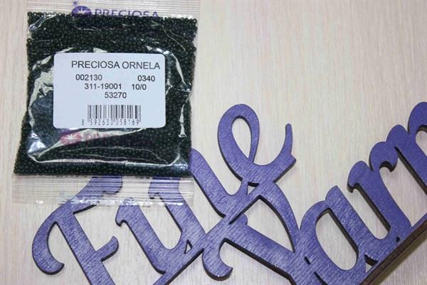 Бисер Preciosa №10 (Прециоса) 50 гр № 53270 - фото 23613