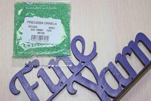 Бисер Preciosa №10 (Прециоса) 50 гр № 38156 - фото 23627