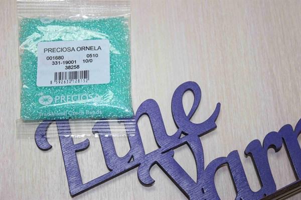 Бисер Preciosa №10 (Прециоса) 50 гр № 38258 - фото 23635