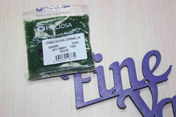 Бисер Preciosa №10 (Прециоса) 50 гр № 50120 - фото 23639