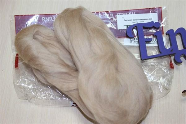Шерсть для валяния и рукоделия полутонкая 50 гр - фото 25664