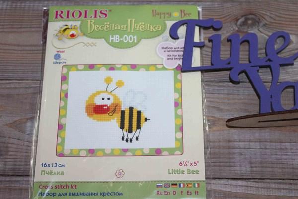 "Набор для вышивки ""Пчелка"" НВ-001 - фото 26857"