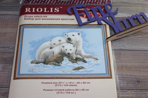 """Набор для вышивания крестом"""" Белые медведи"""" 1033 - фото 27940"""