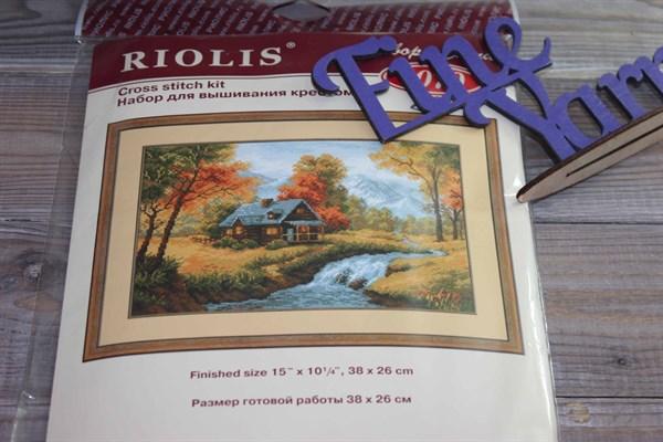 """Набор для вышивания крестом """" Осенний пейзаж"""" 1079 - фото 27945"""