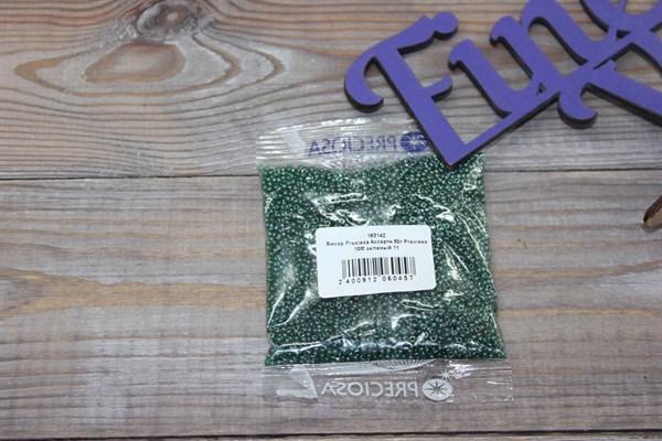 Бисер Preciosa №10 (Прециоса) 50 гр № зеленый 11 - фото 27978