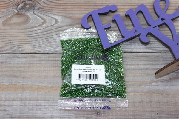 Бисер Preciosa №10 (Прециоса) 50 гр № зеленый 14 - фото 27984