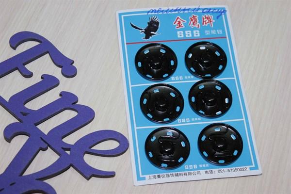 Кнопки пришивные 30 мм - фото 28615
