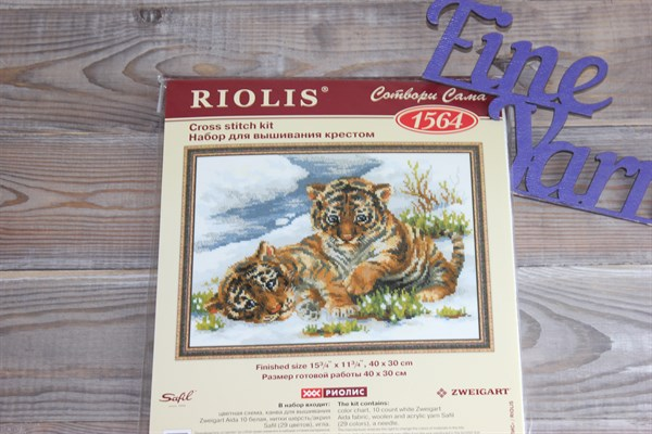"""Набор для вышивания СС-1564 """"Тигрята в снегу"""" - фото 29033"""