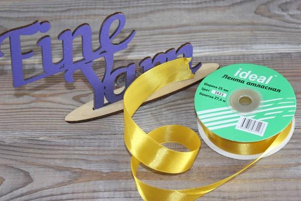 Ленты атласные 25 мм. цвет 3023 т. золотой IDEAL уп. 27,4 м - фото 29170
