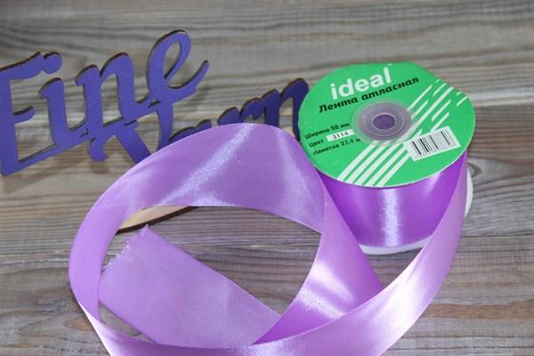 Ленты атласные 50 мм. цвет 3114 фиолетовый IDEAL уп. 27,4 м - фото 29179