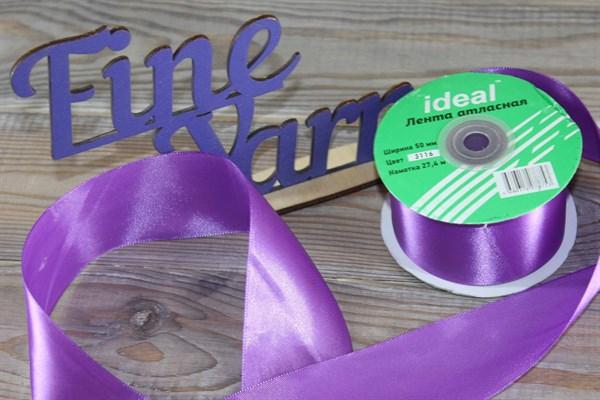 Ленты атласные 50 мм. цвет 3116 т. фиолетовый IDEAL уп. 27,4 м - фото 29183