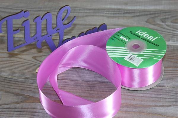 Ленты атласные 50 мм. цвет 3113 св.фиолетовый IDEAL уп. 27,4 м - фото 29188