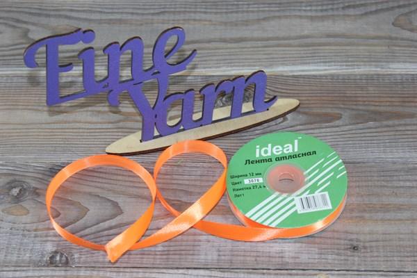 Ленты атласные 12 мм. цвет 3070 оранжевый IDEAL уп. 27,4 м - фото 29191