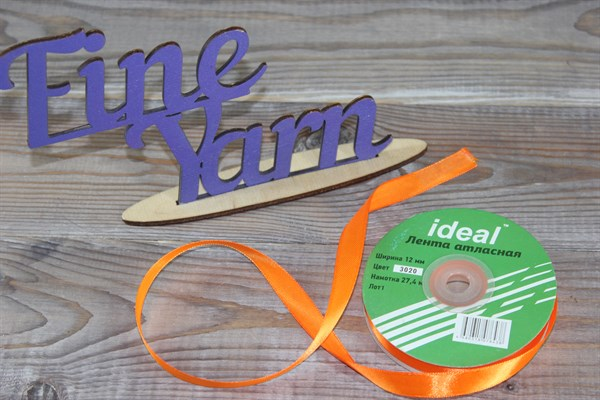 Ленты атласные 12 мм. цвет 3020 яр. оранжевый IDEAL уп. 27,4 м - фото 29193