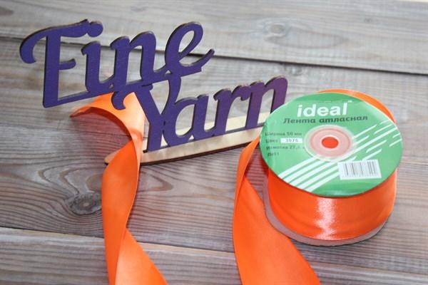 Ленты атласные 50 мм. цвет 3070 оранжевый IDEAL уп. 27,4 м - фото 29628