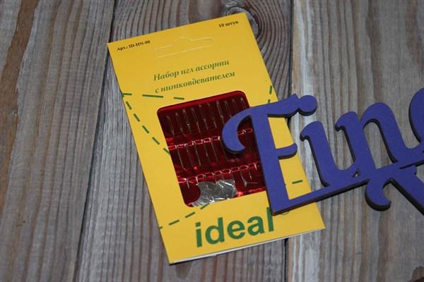 Иглы для шитья IDEAL набор ассорти с нитковдевателем 10 шт.уп. - фото 30038
