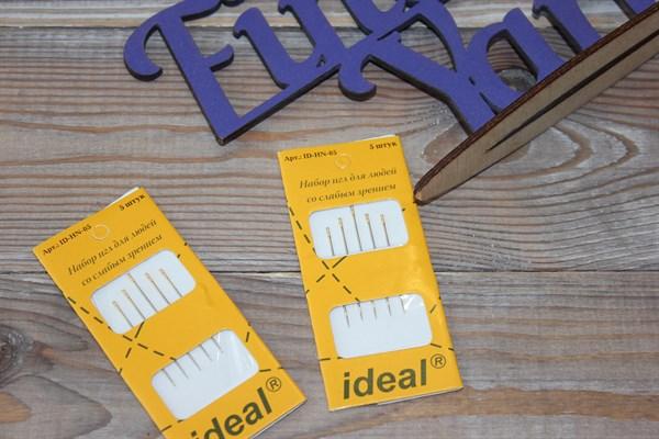 Иглы для шитья IDEAL для слабовидящих 5 шт.уп. - фото 30145