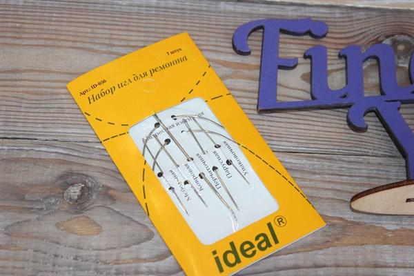 Иглы для ремонта IDEAL 7 шт. уп. - фото 31239