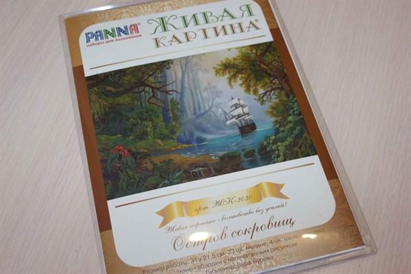 Набор для вышивания PANNA ЖК 2030 Остров сокровищ - фото 33982