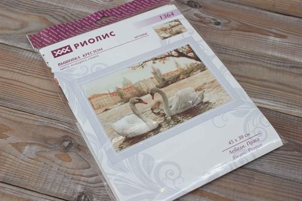 """Набор для вышивания Риолис 1364 """" Лебеди"""" - фото 35507"""