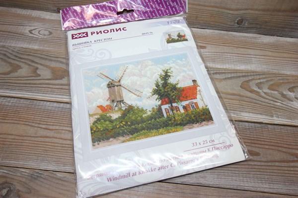 Набор для вышивания Риолис Ветряная мельница по мотивам картины К. Писсаро 1702 - фото 37619