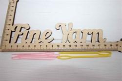 Иглы для сшивания вязаных изделий 9 см - фото 39934