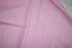 Ниагара Мелкая розово-белая полоска - фото 40712