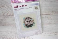 Набор для вышивания Риолис арт.1753 Маленький ежик 15*20 см - фото 43466