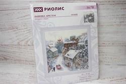 Набор для вышивания Риолис арт.1678 Снежная зима 30*30 см - фото 43467