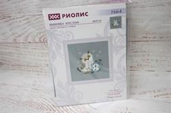 Набор для вышивания Риолис арт.1664 Будильник 9*9 см - фото 43471