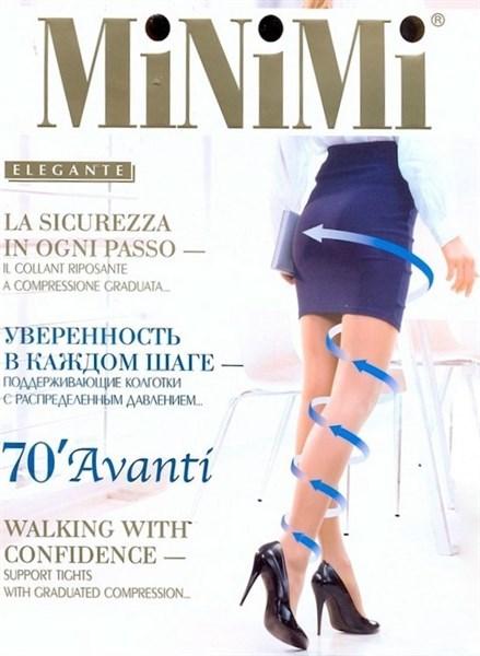 Колготки MiNiMi Avanti 70 - фото 9055