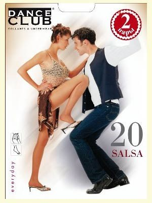 Колготки Dance Club Salsa 20 - 2 пары