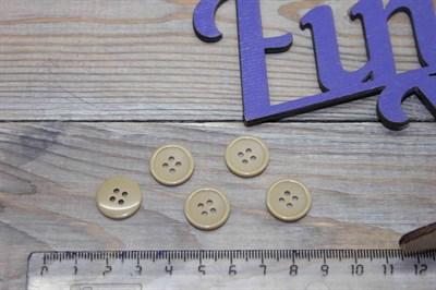 Пуговицы арт 23327 беж 15 мм пластик