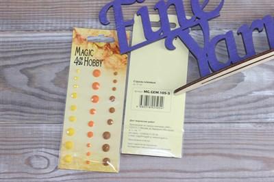 Клеевые стразы Magic Hobby 105-5 упаковка 27 шт