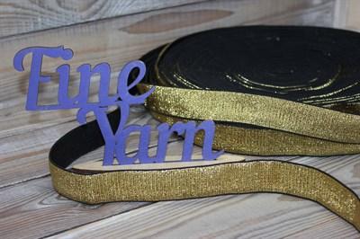 Резинка 30 мм металлизированная черный /золото