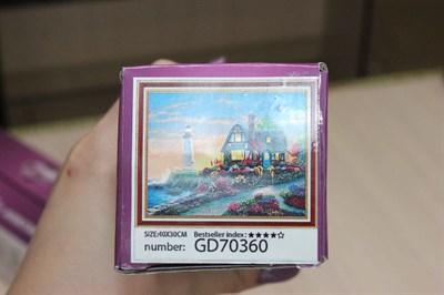 Картина блестящими акриловыми круглыми стразами 30*40 арт 70360