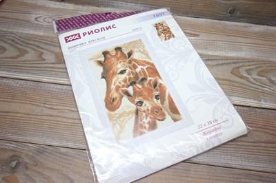 Набор для вышивания Риолис 1697 Жирафы