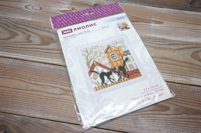 """Набор для вышивания Риолис 613 """" Город и кошки.Осень"""""""