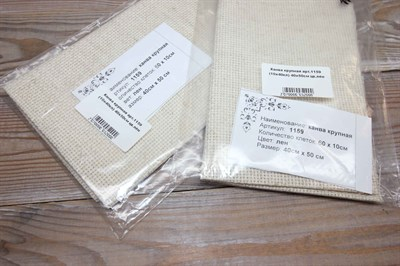 Канва артикул крупная 40*50 см цв.лен