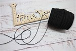 Резинка шляпная (шнур круглый)  черный 1 мм