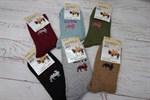 Носки женские с верблюжьей шерстью размер 37-41